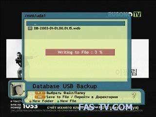 openbox s1 веб интерфейс