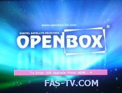 Openbox S1 PVR