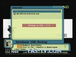 Сохранение на USB носитель данных каналов, установок ..Openbox S1
