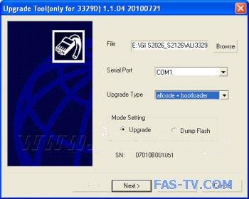 Обновление прошивки в ресивере GI (Galaxy Innovations) S2026 / S2126 через Com порт