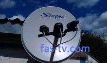 Антена  спутниковая Стронг