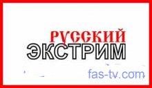 На спутнике «ABS-2» начал вещание ещё 1 HD-канал.