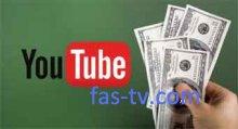 Платный сервис YouTube может быть анонсирован на этой неделе