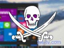 Windows 10 будет бороться с пиратством.