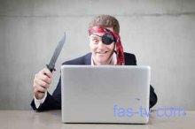 Пираты -новый вид.