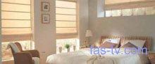 Римские шторы помогут создать в доме уют
