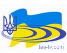 Канал история для Украины