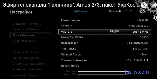 Телеканал Галичина на спутниковом вещании.