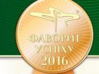 Телеканал 112 Украина лучший новостной канал